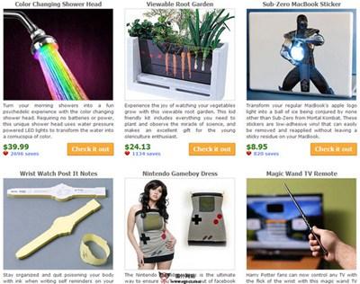 【经典网站】Tiwib:新奇创意产品购物网