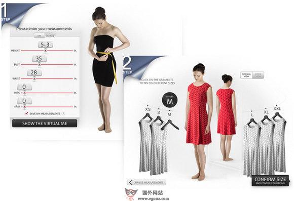 【经典网站】Fits.me:在线虚你试衣购物平台