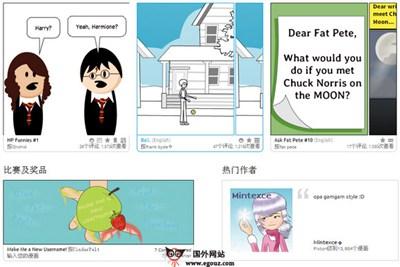 【经典网站】PixTon:动漫制作共享社区