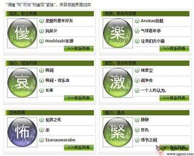 【素材网站】Hmix:日系音乐素材下载网