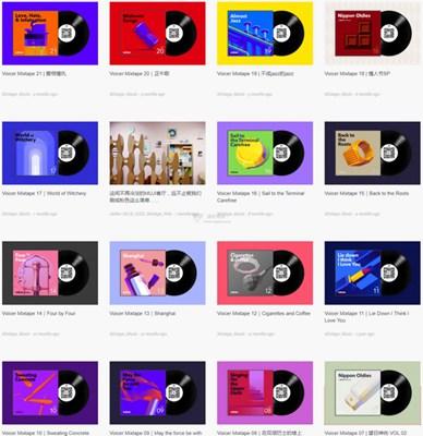 【经典网站】Mixtape|经典流行音乐集合