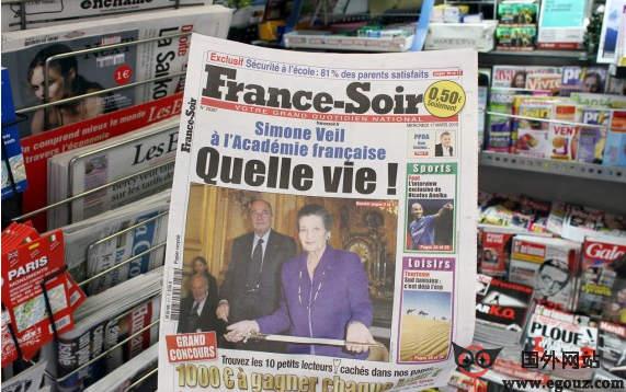 【经典网站】FranceSoir.fr:法兰西晚报