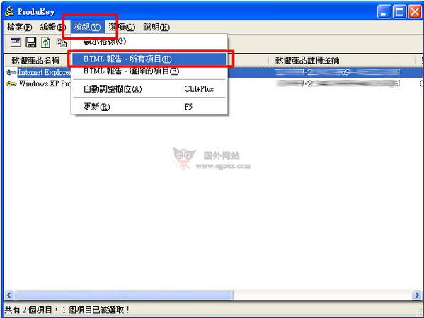 【工具类】ProduKey|微软产品序列号找回工具