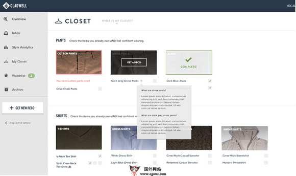 【经典网站】CladWell:个人着装推荐网