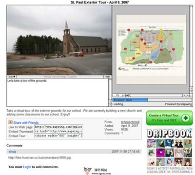 【经典网站】MapWing:虚拟之旅交互地图平台