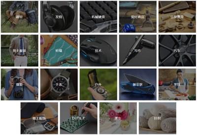 【经典网站】Massdrop|大众制作产品发烧友社区