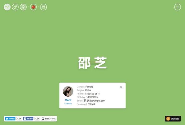 【素材网站】UINames|界面设计虚构用户信息生成器