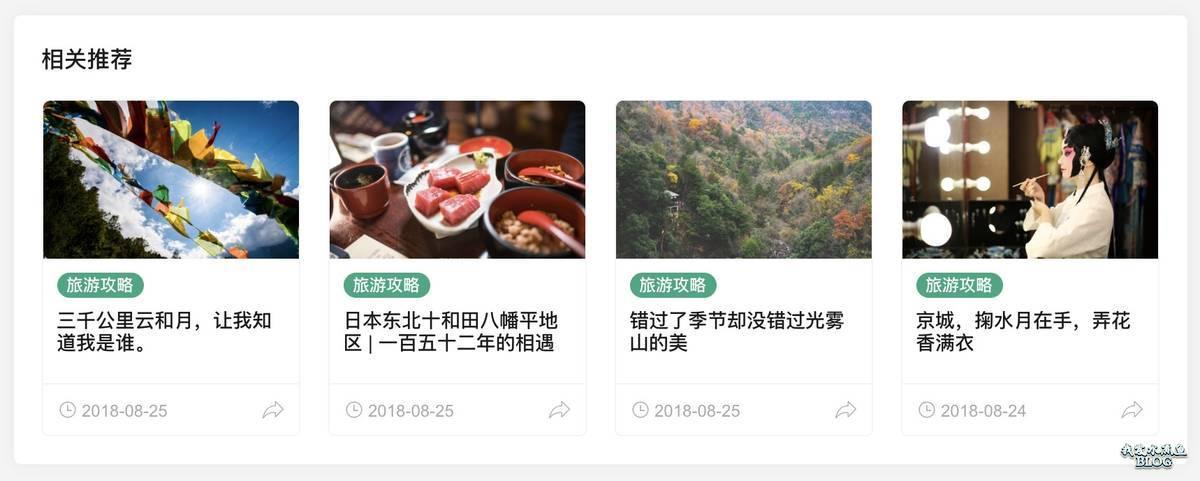 【Wordpress相关】Autumn 主题更新到 3.0,专业版开启预售预售
