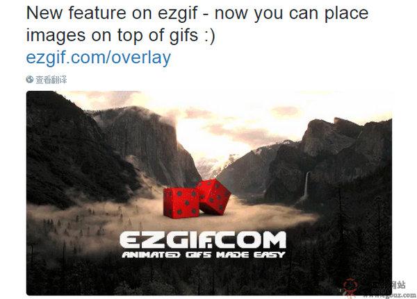 【工具类】EzGif:在线动态图片编辑器工具