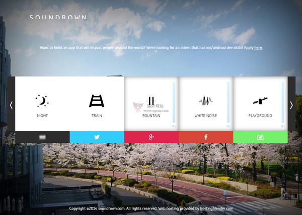 【经典网站】SounDrown|在线白噪音背景音乐网