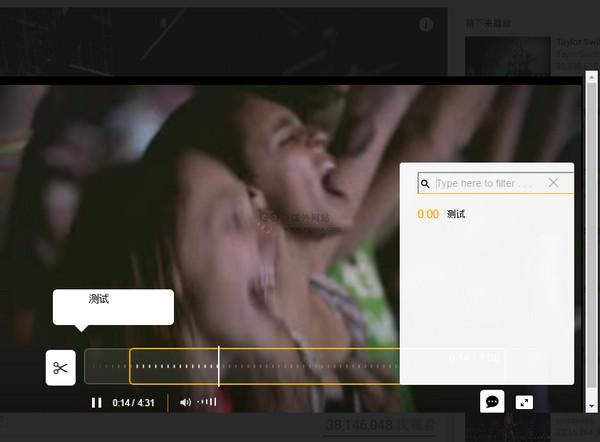 【经典网站】Eclips:在线视频剪辑收藏工具