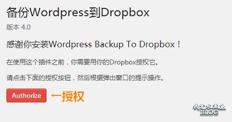【Wordpress相关】备份 WordPress 到 Dropbox 网盘