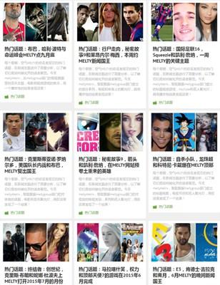 【经典网站】Airofmelty|青年商业研究媒体