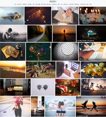 【素材网站】高图网|免费无版权图片素材库