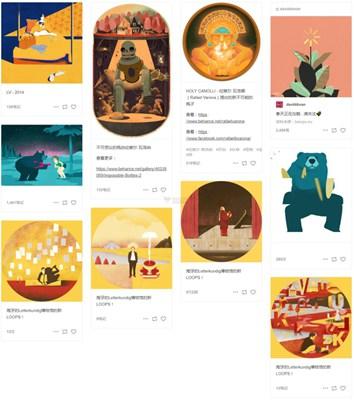 【经典网站】RafaelVarona|动态插画作品设计博客
