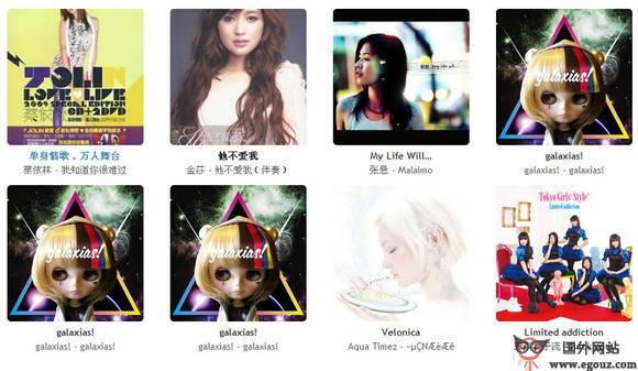 【经典网站】MU6.ME:免费音乐上传分享平台