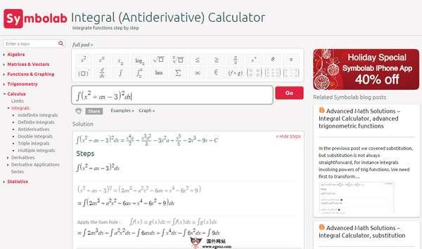 【工具类】SymboLab:在线微积分计算器工具