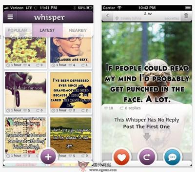 【经典网站】Whisper.sh:耳语心情表达分享社区