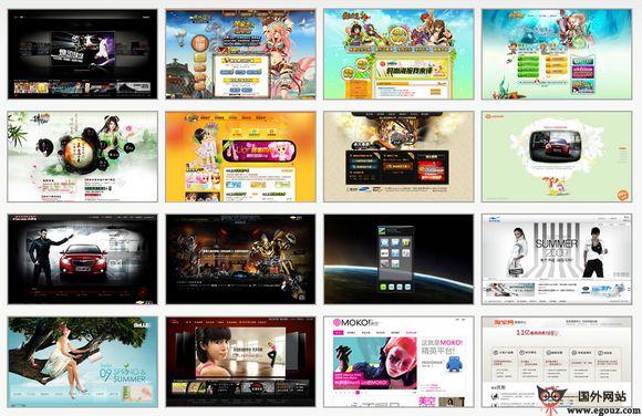 【经典网站】BestCss:中文最佳网站设计展示网