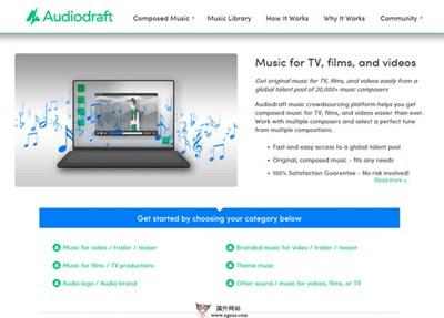 【经典网站】AudiodRaft:音乐众包式营销平台