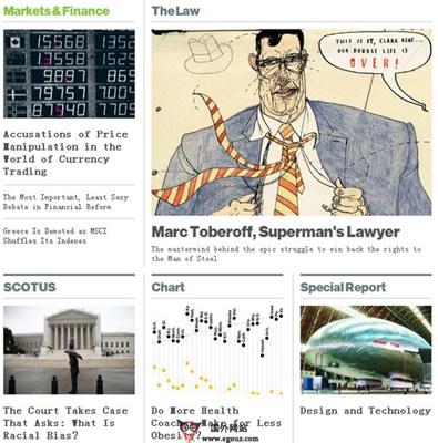 【经典网站】BusinessWeek:美国商业周刊经济新闻网