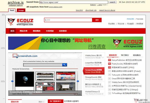 【工具类】Archiveis:在线网页备份截图工具