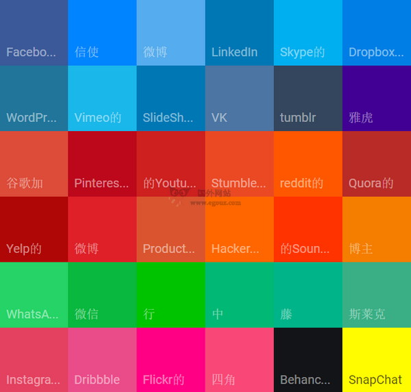 【素材网站】MaterialUI|知名网站设计配色组合