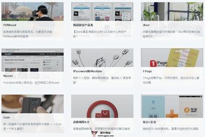 【经典网站】PingWest:全球前沿科技新闻网