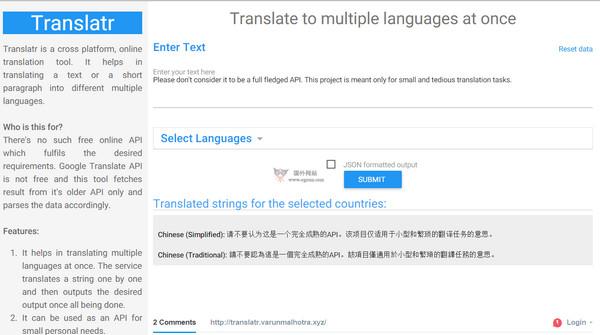【工具类】Translatr:在线多国语言翻译工具