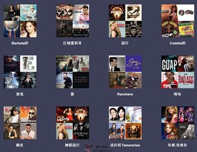 【经典网站】BatanGa:免费在线流媒体音乐电台