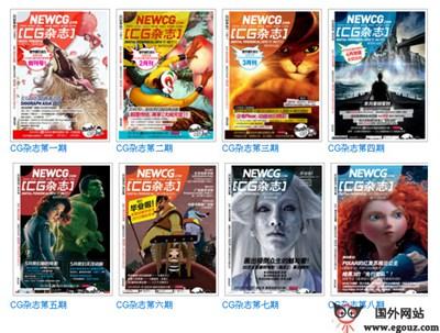 【经典网站】Animetaste:全球动画精选平台