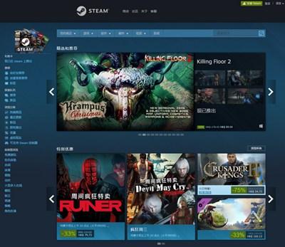 【经典网站】美国Steam游戏平台网站