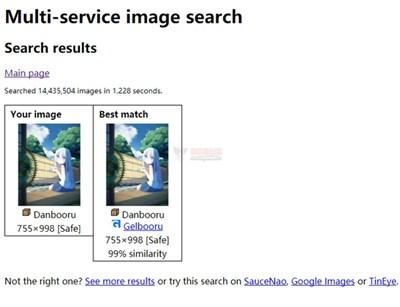 【经典网站】IQDB|动漫图片和壁纸搜索引擎