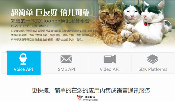 【经典网站】ClooPen:基于PaaS云通讯平台