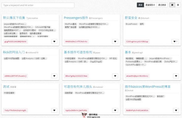 【工具类】WPCore:在线WP插件管理工具
