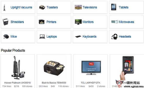 【经典网站】Get.COM:产品建议问答咨询平台