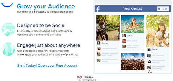 【经典网站】HelloSocial:企业社交营销服务平台