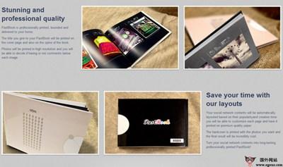 【工具类】PastBook:社交网络图片收集工具