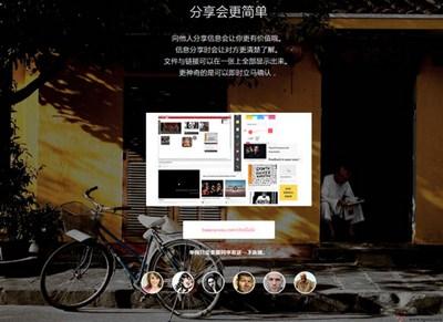 【经典网站】BeeCanvas:在线资源收集管理工具