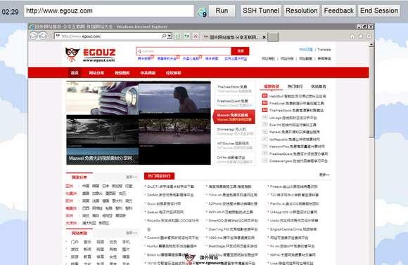 【工具类】Browserling:在线网站多浏览器测试工具