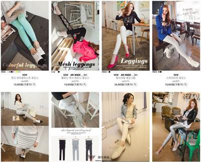 【经典网站】韩国A-Rishop可爱女孩服饰购物网