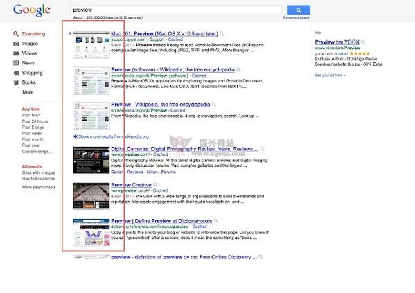 【工具类】SearchPreview|基于谷歌搜索强化扩展