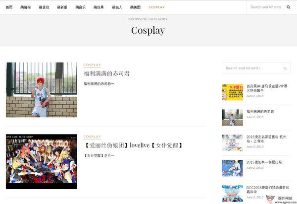 【经典网站】MagNor:卖萌动漫文化关注网