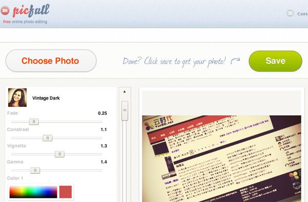 【数据测试】Picfull,一键在线加添图片特效