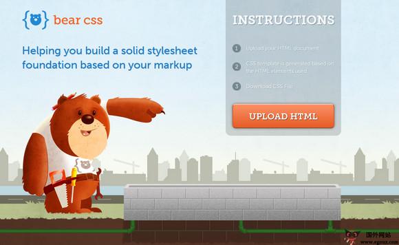 【工具类】BearCss:免费CSS HTML模版生成工具