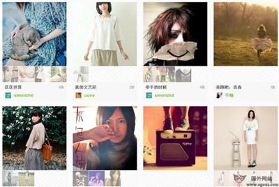 【经典网站】XQxin:小清新艺术分享平台
