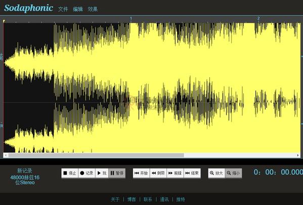 【工具类】Sodaphonic|在线音频录制编辑器
