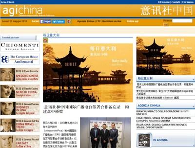 【经典网站】AgiChina:意讯社中国官网
