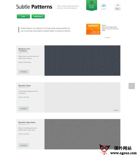 【素材网站】Subtlepatterns:免费背景素材下载网