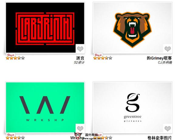【素材网站】LogoFaves:创意LOGO收藏者分享网